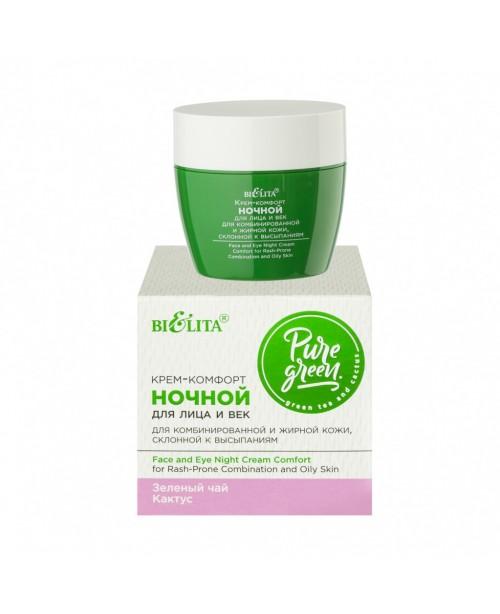 Pure Green_ КРЕМ-КОМФОРТ нічний для обл-чя і повік для комб та жирн шкіри, схильної до висипань,50мл
