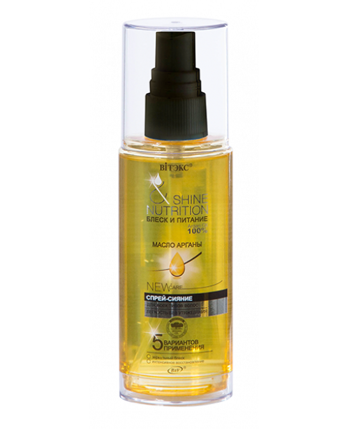 Блиск і живлення_СПРЕЙ-СЯЙВО олія аргани для всіх типів волосся, 75 мл