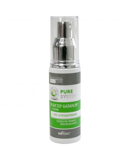 Pure system_ БУСТЕР-БАЛАНСИР Ecoskin с пре- та пробіотиками, 50 мл