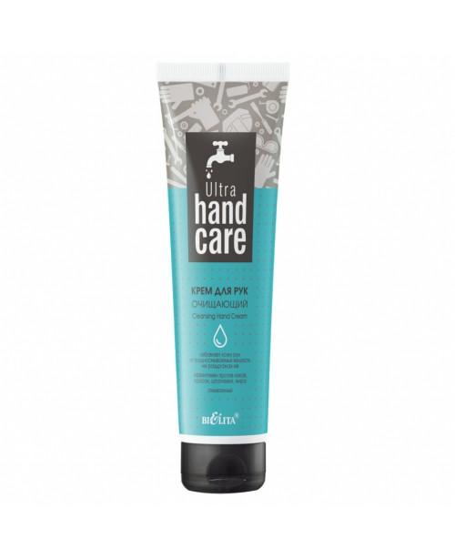 ULTRA HAND CARE_ КРЕМ для рук Очищаючий, 100 мл