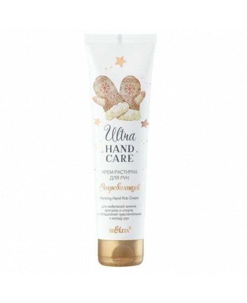 ULTRA HAND CARE_ КРЕМ-РОЗТИРАННЯ для рук що Зігріваючий, 100 мл