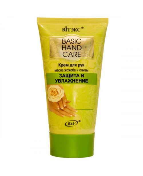 BASIC HAND CARE Крем для рук ЗАЩИТА и УВЛАЖНЕНИЕ, 150 мл